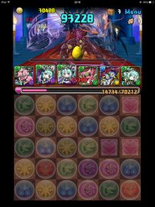 暗黒騎士2地獄級6-7