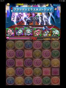 暗黒騎士2地獄級6-6