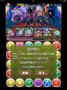 暗黒騎士2地獄級6-5