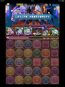 暗黒騎士2地獄級6-1