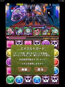 暗黒騎士2地獄級6-2