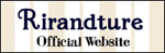 Rirandture(リランドチュール) 公式サイト