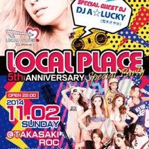 DJ A☆LUCKY…