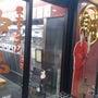 中本本店の冷やし味噌