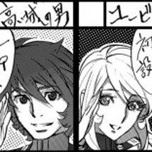 コミックマーケット8…