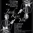 11/1【Jack …