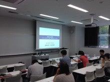 早稲田大学講座風景