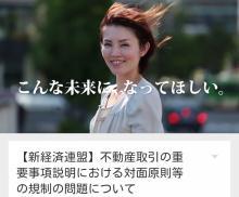yuko miyake 三宅裕子