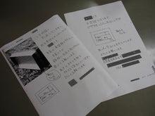 ピザを焼く石窯用のスチール製の蓋を製作して広島へ