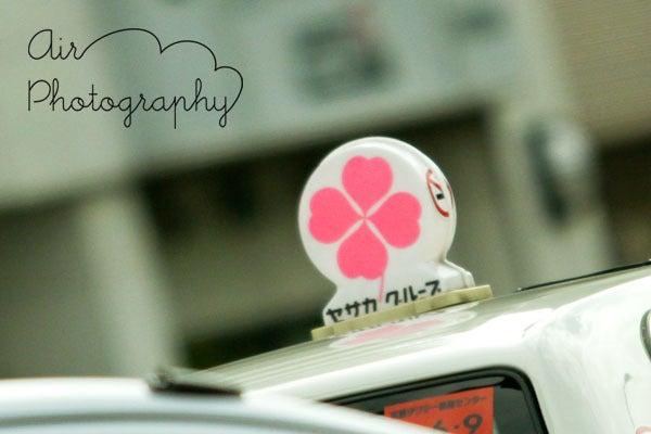 airphoto|ヤサカタクシー|京都|四葉|写真|01