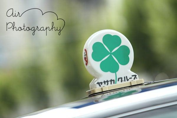 airphoto|ヤサカタクシー|京都|四葉|写真|02