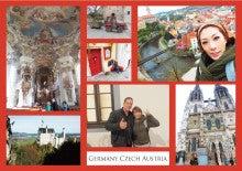 ドイツ・チェコ・オーストリアの旅
