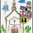 【観劇】 狭山市民劇…