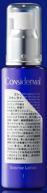 Considermal bottle