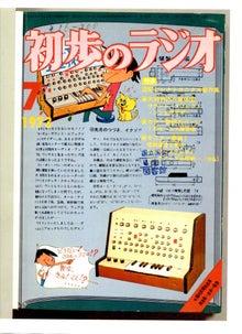 197307表紙