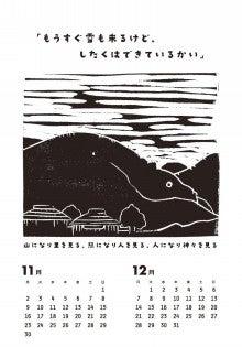 kouji20151112