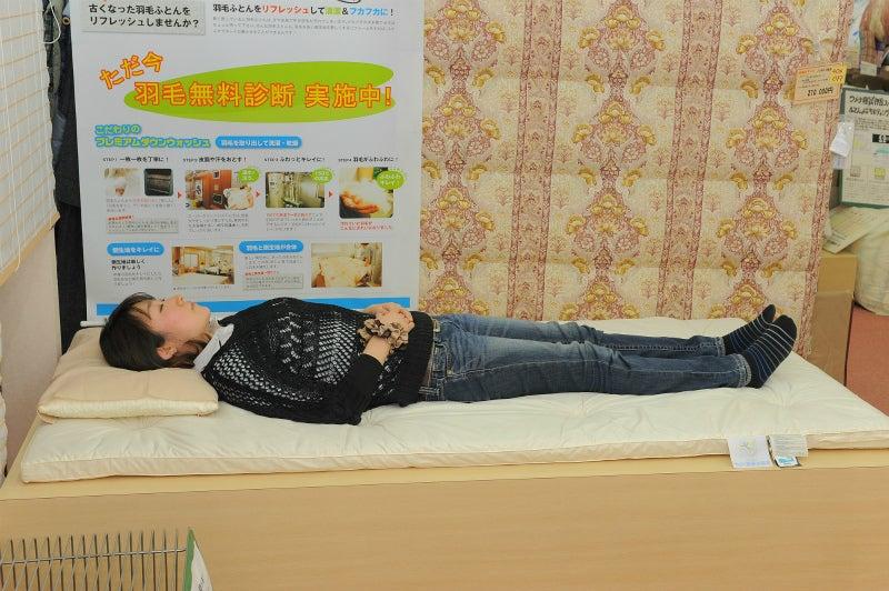 枕寝姿勢1