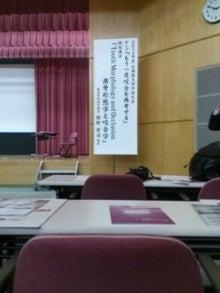 松田歯科クリニック