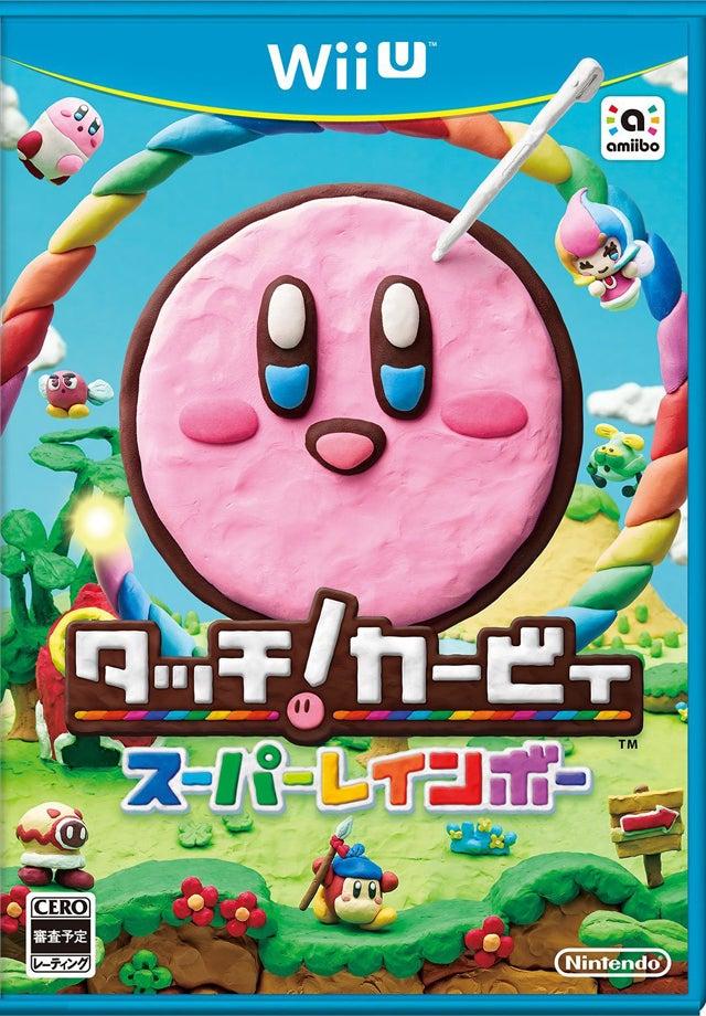 タッチ!カービィ スーパーレインボー Wii U