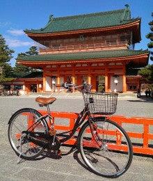 平安神宮・自転車