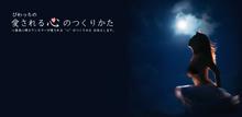 月夜ヘッダー