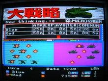 MSX2_DAISEg602