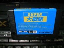 MSX2_DAISEp002