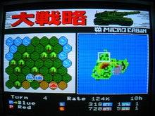 MSX2_DAISEg502