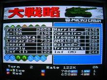 MSX2_DAISEg302