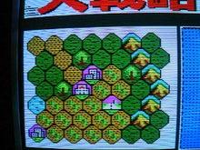 MSX2_DAISEg104