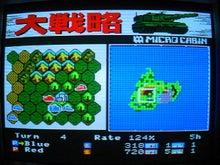 MSX2_DAISEg503