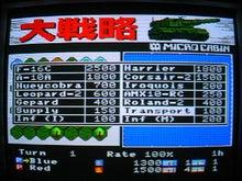 MSX2_DAISEg201