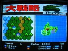 MSX2_DAISEg100