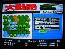 MSX2_DAISEg303