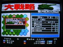 MSX2_DAISEg604