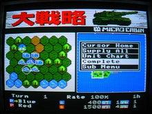 MSX2_DAISEg202