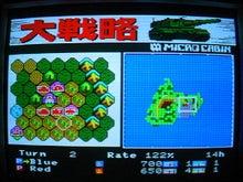 MSX2_DAISEg203