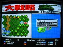MSX2_DAISEg402