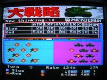 MSX2_DAISEg405