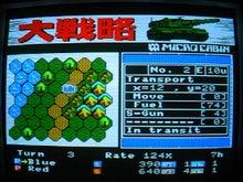 MSX2_DAISEg401