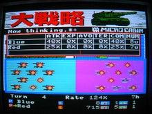 MSX2_DAISEg601