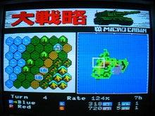 MSX2_DAISEg501