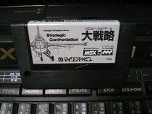 MSX2_DAISEp001