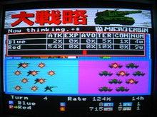 MSX2_DAISEg603