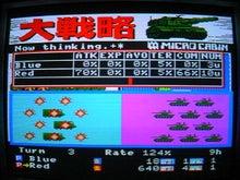 MSX2_DAISEg404