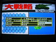 MSX2_DAISEg003