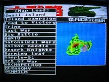 MSX2_DAISEg002