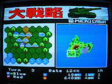 MSX2_DAISEg403