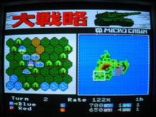 MSX2_DAISEg301