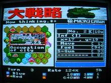 MSX2_DAISEg406